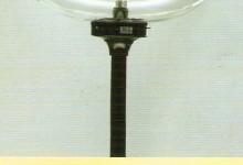 Lampu Taman TP-59-B Clear Glass