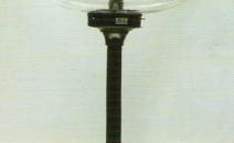 Lampu Taman TP-59-B