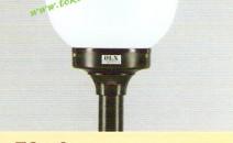Lampu Taman TO-6
